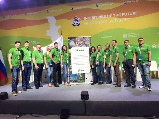 Усть-илимцы побывали на Всемирном фестивале молодежи и студентов