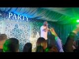 Loc-Dog в Party Bar