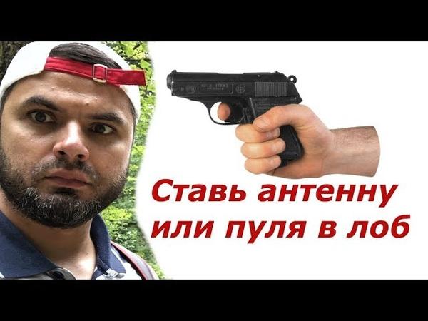ЧТО ДЕЛАТЬ ЕСЛИ КЛИЕНТ БАНДИТ Байки антеннщика 3
