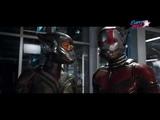 КиноКайф: «Человек-муравей и Оса» (трейлер)