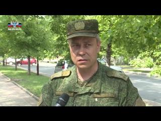 Эдуард Басурин прокомментировал заявление Курта Волкера