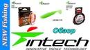 Бюджетный шнур флюорокарбон съедобка и вольфрам Intech