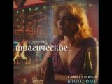 КОЛЕСО ЧУДЕС   Кейт Уинслет   В кино с 8 февраля