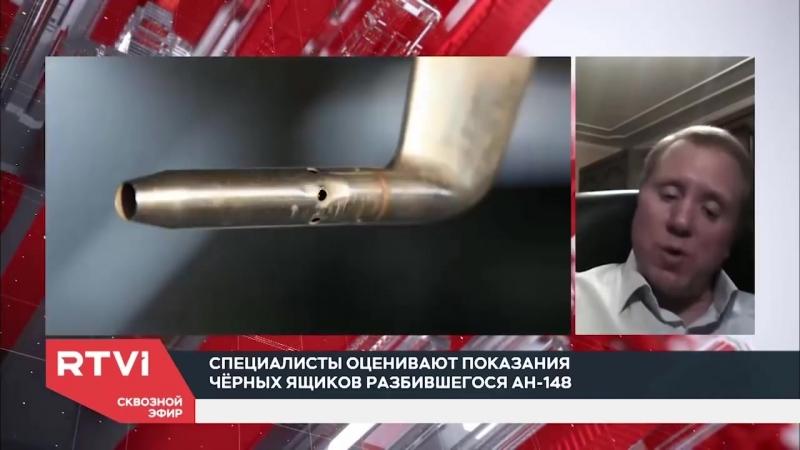 Что произошло на борту Ан-148 перед крушением