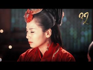 [32/81] Легенда о Ми Юэ / The Legend of Miyue