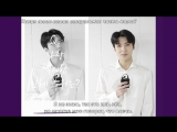 РУСС. САБ 171212 EXO Sehun @ Global Icon Fashionista Awards