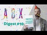 ADX DIGEST#10 | Блокировка Facebook, планировщик рекламы для Youtube и новые возможности Директа