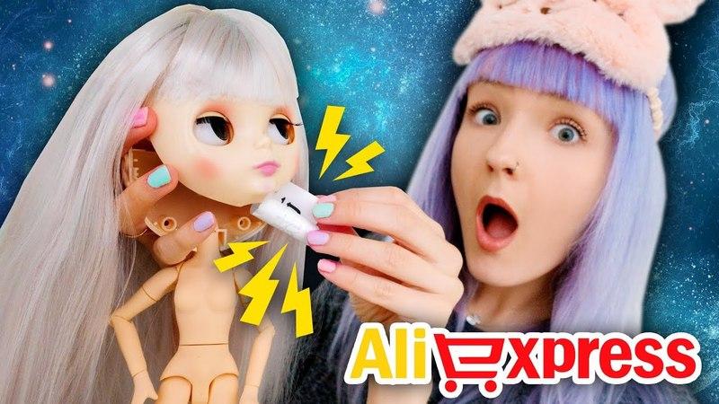 Кукла БЛАЙЗ c АЛИЭКСПРЕСС: РАЗБИРАЮ Голову в ПЕРВЫЙ РАЗ, ТАЙНОЕ ПОСЛАНИЕ В КУКЛЕ?!