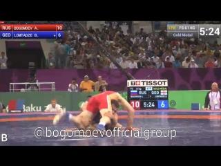 61 KG Aleksandr Bogomoev Russia vs Beka Lomtadze Georgia хайт mp4 смотреть онлайн без регистрации