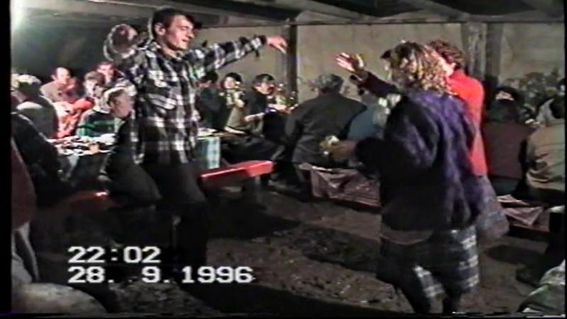 SUNET TOY 1996