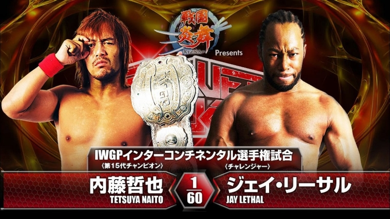 Tetsuya Naito(с) vs. Jay Lethal Match for the IWGP IC Title