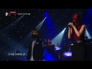 【TVPP】Hong Jin Young - I Have A Lover, 홍진영 - '사랑스러운 하트 뿅뿅' 진영의 '애인 있어요' @ King o