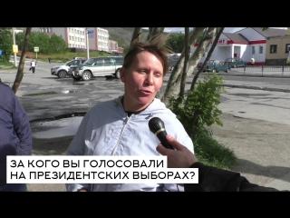 Что думают жители Кировска о пенсионной реформе