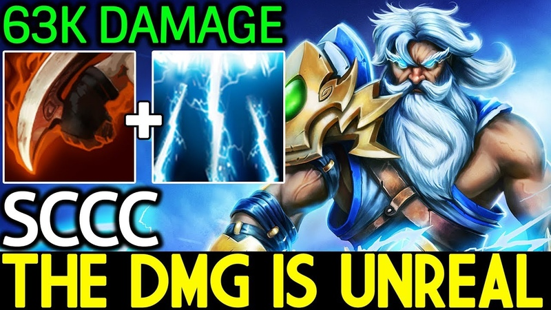SCCC [Zeus] The Damage is Unreal 7.17 Dota 2