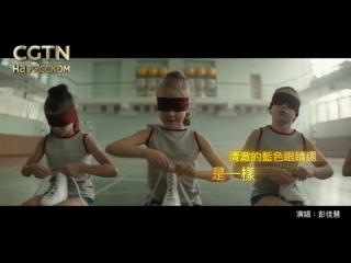 Сегодня в китайских кинотеатрах идет российский фильм Лёд. В чём секрет его успеха в КНР - смотрите в нашем видео.