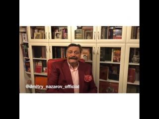 «Мы «Спартак», а вы – только увы», – актер Дмитрий Назаров спел о победе над «Зенитом»