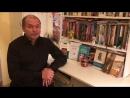 Семинар Р. Минвалеева Физиологические аспекты тибетской практики ТУММО