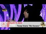 Тизер клипа Ayzik lil Jovid - Мо Космос 2018 ST