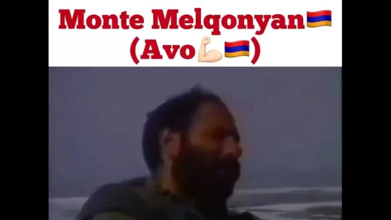 Monte Melqonyan 🇦🇲🇦🇲💪💪💪