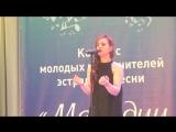 Вероника СИМПИРОВИЧ