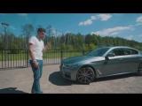 BMW 540i Тест-драйв. Anton Avtoman