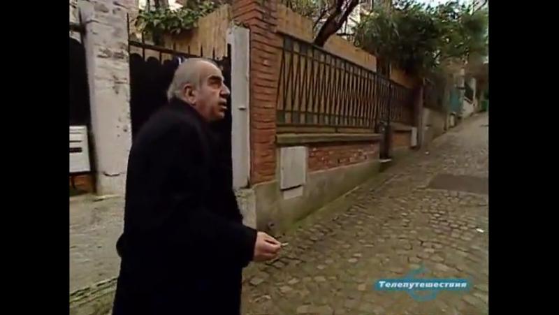 3 Прогулки с Архитектором Париж Глазами Ролана Кастро