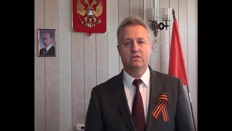 Поздравление главы Новоселовского района
