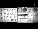 Китайская история фальшивая древность Китая
