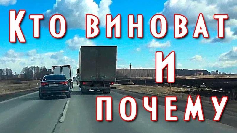 Подстава при обгоне паровозиком, за что ДПС лишает прав