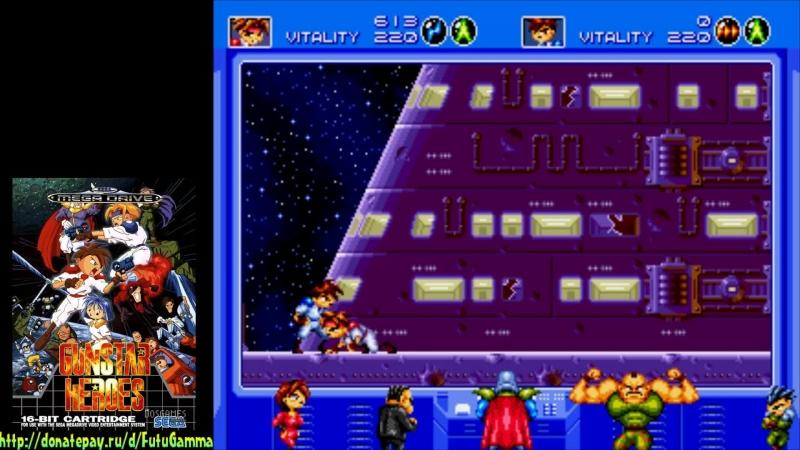 Gunstar heroes (Sega)