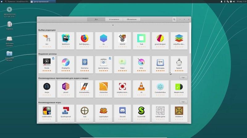 Xubuntu 18.04 beta - пару слов по просьбе подписчиков...