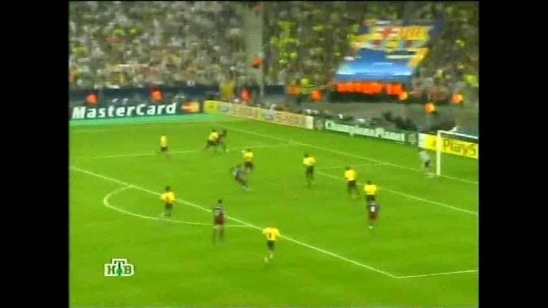 Лига Чемпионов 2005 2006 Финал Барселона Арсенал