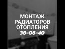 Монтаж инженерной сантехники тел: 8(927)668-06-40