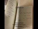Конспект Базовый Курс Комбинированного маникюра