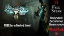Humble Bundle получаем бесплатно Shadowrun Returns Deluxe