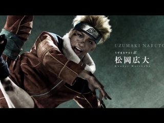 Naruto Live Action First Photos Cast Revealed (Part 1)