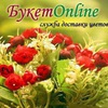 Доставка Цветов Цветы БукетOnline™