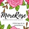 Доставка цветов, роз, букетов. © Море Роз