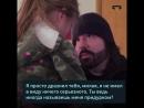 Отец учит свою дочь бороться со злостью