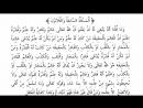 36 Ақида дәрісі 36 37 тарау Алланың сипаттары да Өзі секілді бастауы жоқ соңы жо