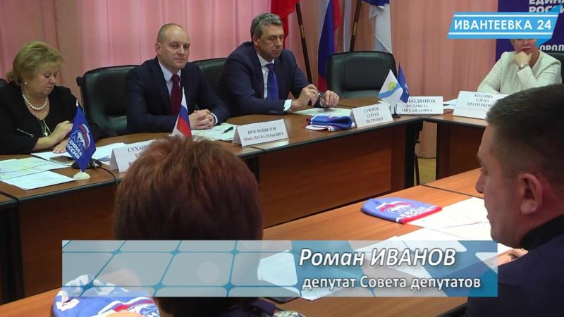 Депутаты горсовета обсуждают последствия закрытой дороги в Тарасовку