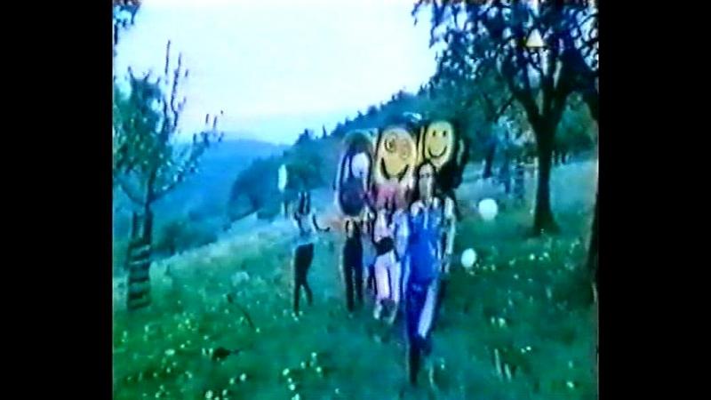 C.O.R. Feat. Mike Nova - Children Of The Revolution