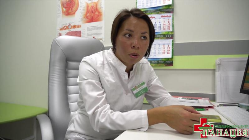 Гареева Регина Гумеровна. Врач акушер-гинеколог