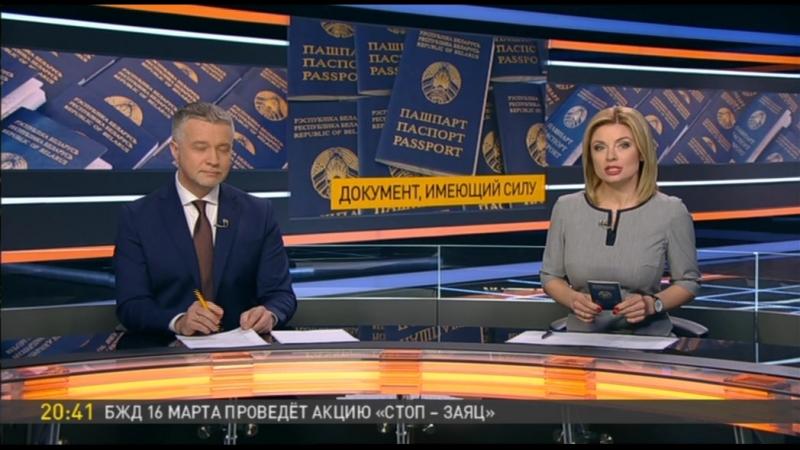 Вещание без логотипа (ОНТ, 15.02.2018)