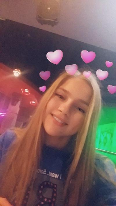 Катя Смирнова