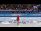 Юлия Липницкая - Олимпиада Сочи 2014 Феерическое катание !