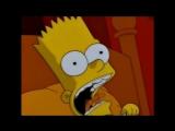 Симпсоны - Барт в панике