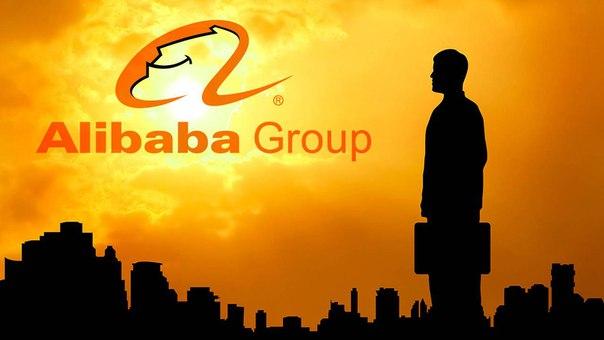 Alibaba Group создает фонд для борьбы с бедностьюКитайский гигант эле