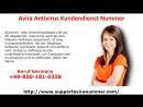 Wie können Probleme bei Avira Antivirus Kundendienst Nummer 0800-181-0338 behoben werden?
