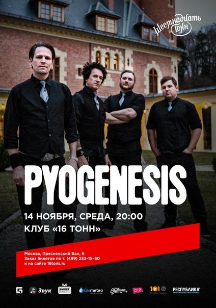 vk.com/pyogenesis_moskva